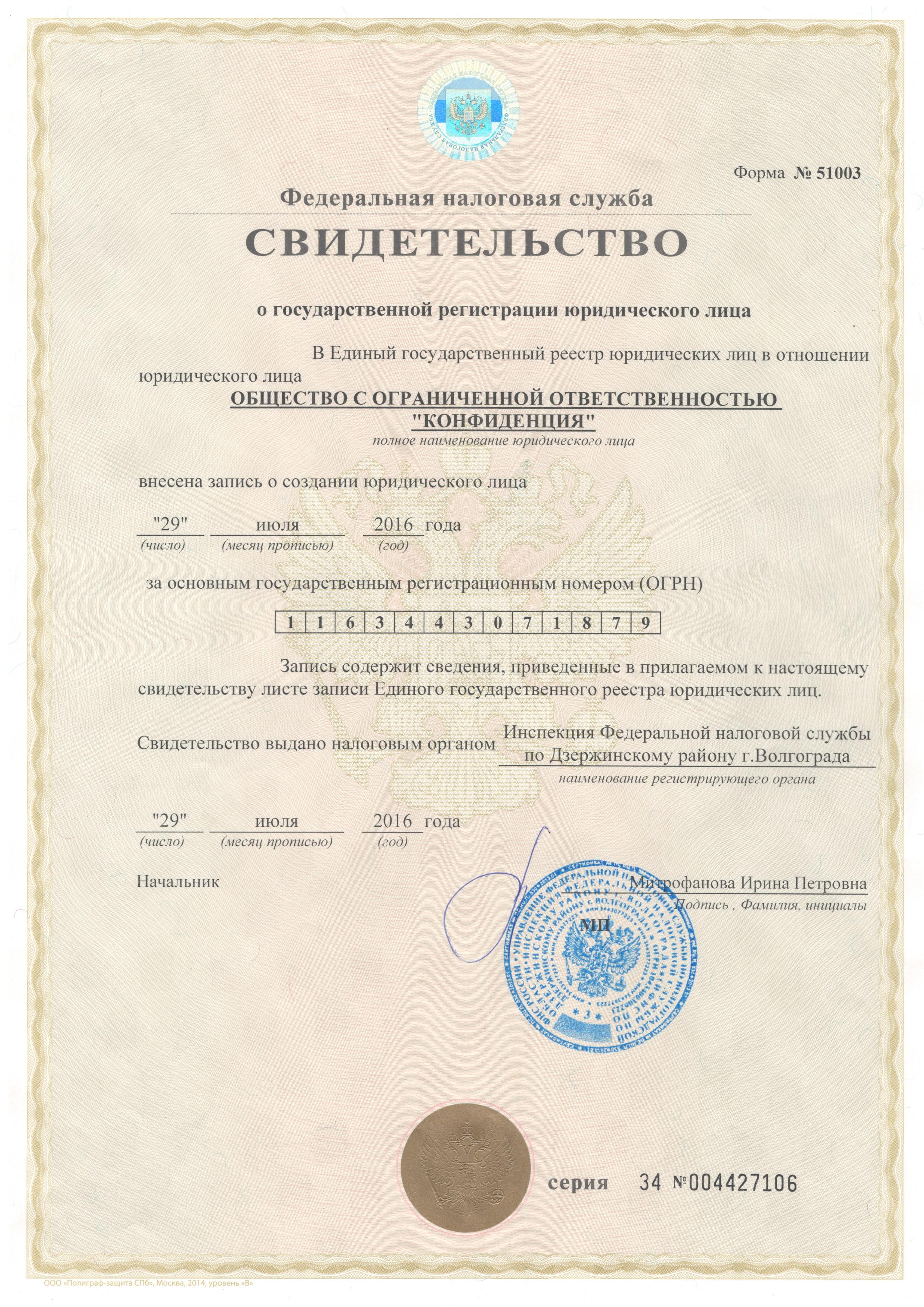 анкета для получения гражданства рф образец заполнения